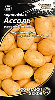 """Семена картофеля """"Ассоль"""" 0,01 г"""