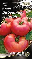"""Семена томатов """"Бабушкин секрет"""" 0,1 г"""