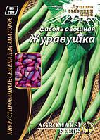 """Семена фасоли овощной """"Журавушка"""" 15 г"""