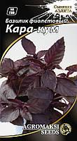"""Семена базилика фиолетовый """"Кара-Кум"""" 0,3 г"""