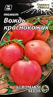 """Семена томатов """"Вождь краснокожих"""" 0,1 г"""