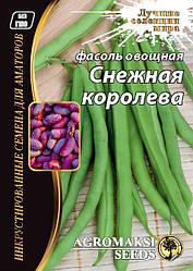 """Семена фасоли овощной """"Снежная королева"""" 15 г"""