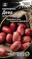 """Семена картофеля """"Дева"""" 0,01 г"""