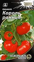 """Семена томатов """"Король ранних"""" 0,1 г"""