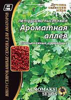 """Семена петрушки листовой """"Ароматная аллея"""" 15 г"""