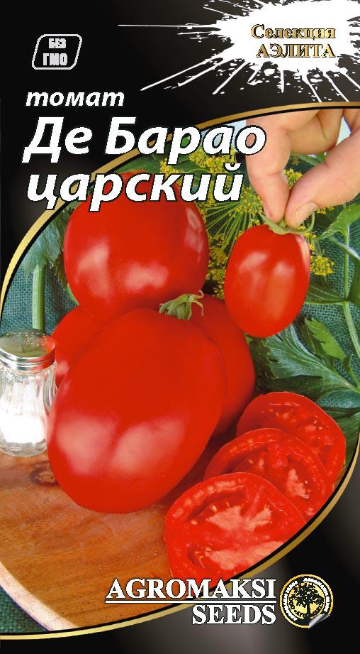 томат де барао царский отзывы фото сегодня
