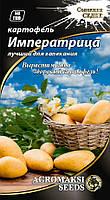 """Семена картофеля """"Императрица"""" 0,01 г"""