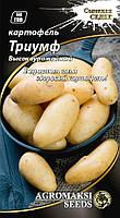 """Семена картофеля """"Триумф"""" 0,01 г"""