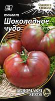 """Семена томатов """"Шоколадное чудо"""" 0,1 г"""