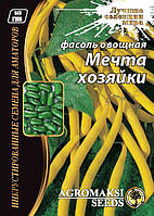 "Семена фасоли овощной ""Мечта хозяйки"" 15 г"