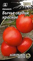 """Семена томатов """"Бычье сердце красное"""" 0,1 г"""
