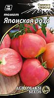 "Семена томатов ""Японская роза"" 0,1 г"