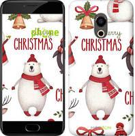 "Чехол на Meizu Pro 6 Merry Christmas ""4106u-293-571"""