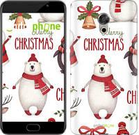 "Чехол на Meizu Pro 6 Plus Merry Christmas ""4106u-678-571"""
