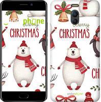 "Чехол на Meizu M6 Note Merry Christmas ""4106c-1108-571"""