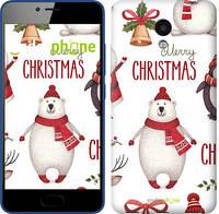 """Чехол на Meizu M5c Merry Christmas """"4106u-1096-571"""""""