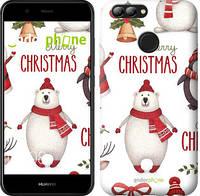"""Чехол на Huawei Nova 2 Merry Christmas """"4106c-1021-571"""""""
