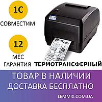 Термотрансферный Принтер для печати этикеток/ценников/бирок для одежды Xprinter XP-H500B, фото 1