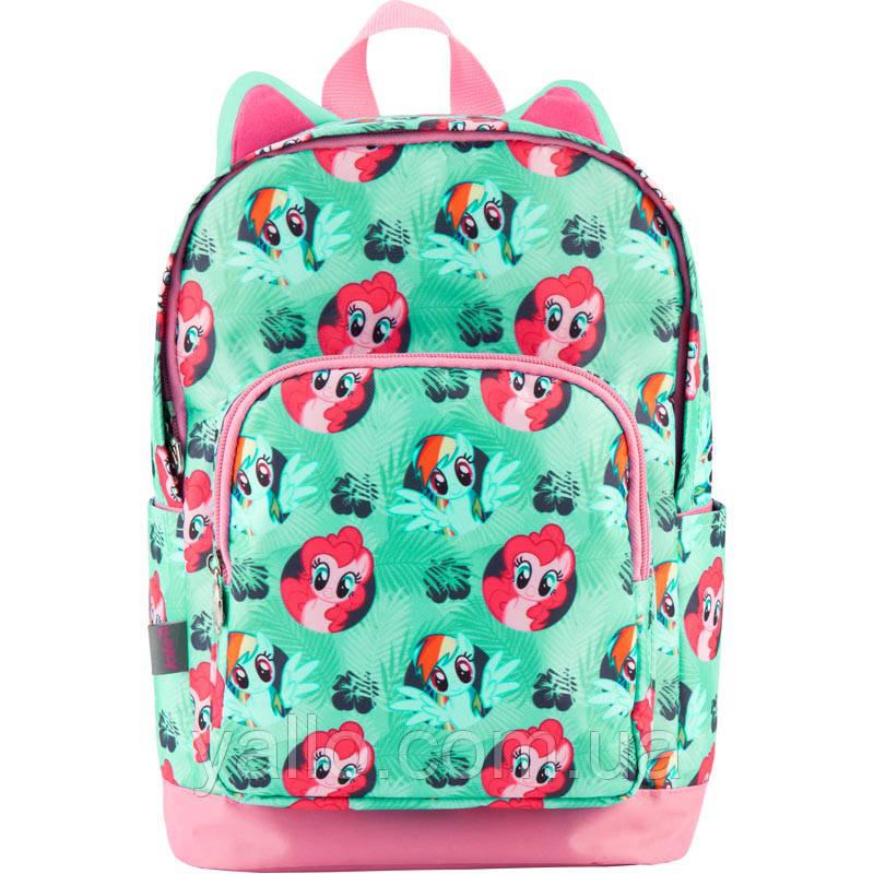 Рюкзак дошкольный Kite My Little Pony LP18-539XS