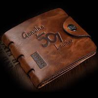 Мужской кошелек. + Подарок Нож кредитка. Кожаное портмоне. Бумажник. Мужской кожаный бумажник, фото 1