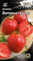 "Семена томатов ""Воловье сердце"" 0,1 г"