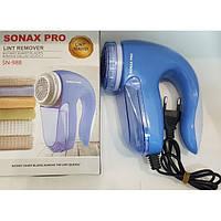Машинка для удаления катышков от 220 вольт Sonax Pro SN-988