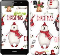 """Чехол на Huawei Y6 Merry Christmas """"4106c-333-571"""""""
