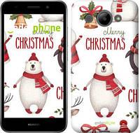 """Чехол на Huawei Y3 2017 Merry Christmas """"4106c-991-571"""""""