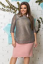 """Деловой женский костюм-двойка """"STICK"""" с блузой из сетки (большие размеры), фото 3"""