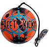 Мяч для тренировок Select Street Kicker New №4 Orange-Blue 389482-327