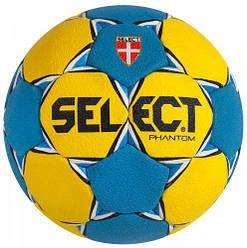 Мяч гандбольный Select PHANTOM 169085-204