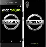 """Чехол на Sony Xperia XA1 Nissan. Logo v3 """"3131c-964-571"""""""