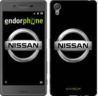 "Чехол на Sony Xperia X Nissan. Logo v3 ""3131c-446-571"""