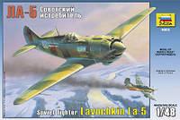 LAVOCHKIN LA-5 1/48 Zvezda 4803