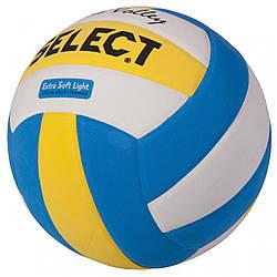 Мяч волейбольный Select Kids Volley №4 White-Blue-Yellow 214460-329