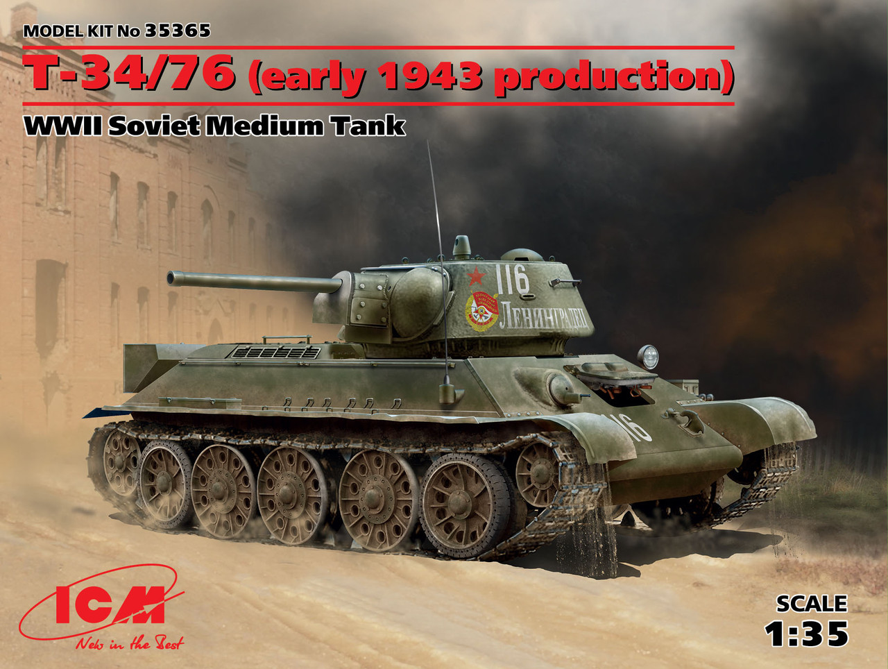 T-34/76 (производство начала 1943 г.),Советский средний танк ІІ МВ. 1/35 ICM 35365