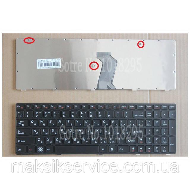 Клавіатура для ноутбука LENOVO IdeaPad Z580, G580, G585, Z580A, Z585 (RU Black, Чорна рамка)