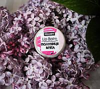 Бальзам для губ Hillary Клубника-мята лучший, отзывы, купить, полезный, эффективный, органический, где взять