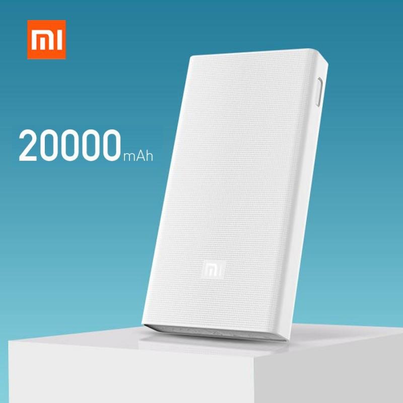 Оригинальный Xiaomi Mi 2C Power Bank 20000 mAh 2 USB