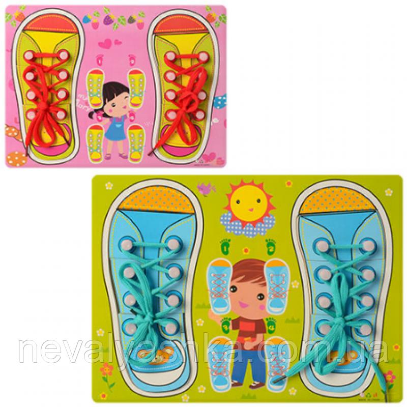 Деревянная игрушка Розовая Шнуровка Кеды Обувь Ботинок, M00956, 003998
