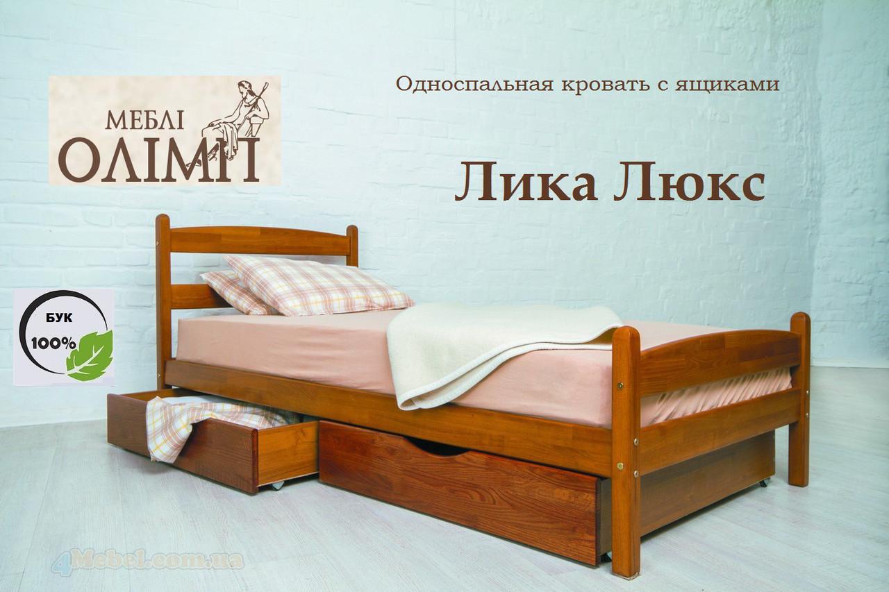 Односпальная кровать «Лика Люкс» с ящиками