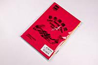 Набор детского творчества Фоамиран  JM-0264, 1 мм, 10 листов, товары для творчества