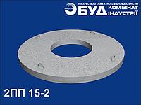 Плита перекрытия 2пп15 цена ремонт железобетонных колодцев цена