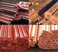 Полтава медный круг от 6 до 250 мм диаметром медь пруток прут М1 и М2 есть как мягкий так и твердый