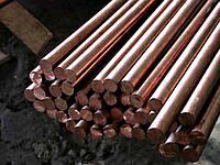 Кировоград медный круг от 6 до 250 мм диаметром медь пруток прут М1 и М2 есть как мягкий так и твердый