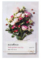 Маска для лица Beyond Herb Garden Шиповник