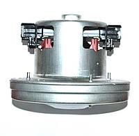Мотор (двигатель) для пылесоса универсальный 1600W.Китай.D=138mm,H=107mm.