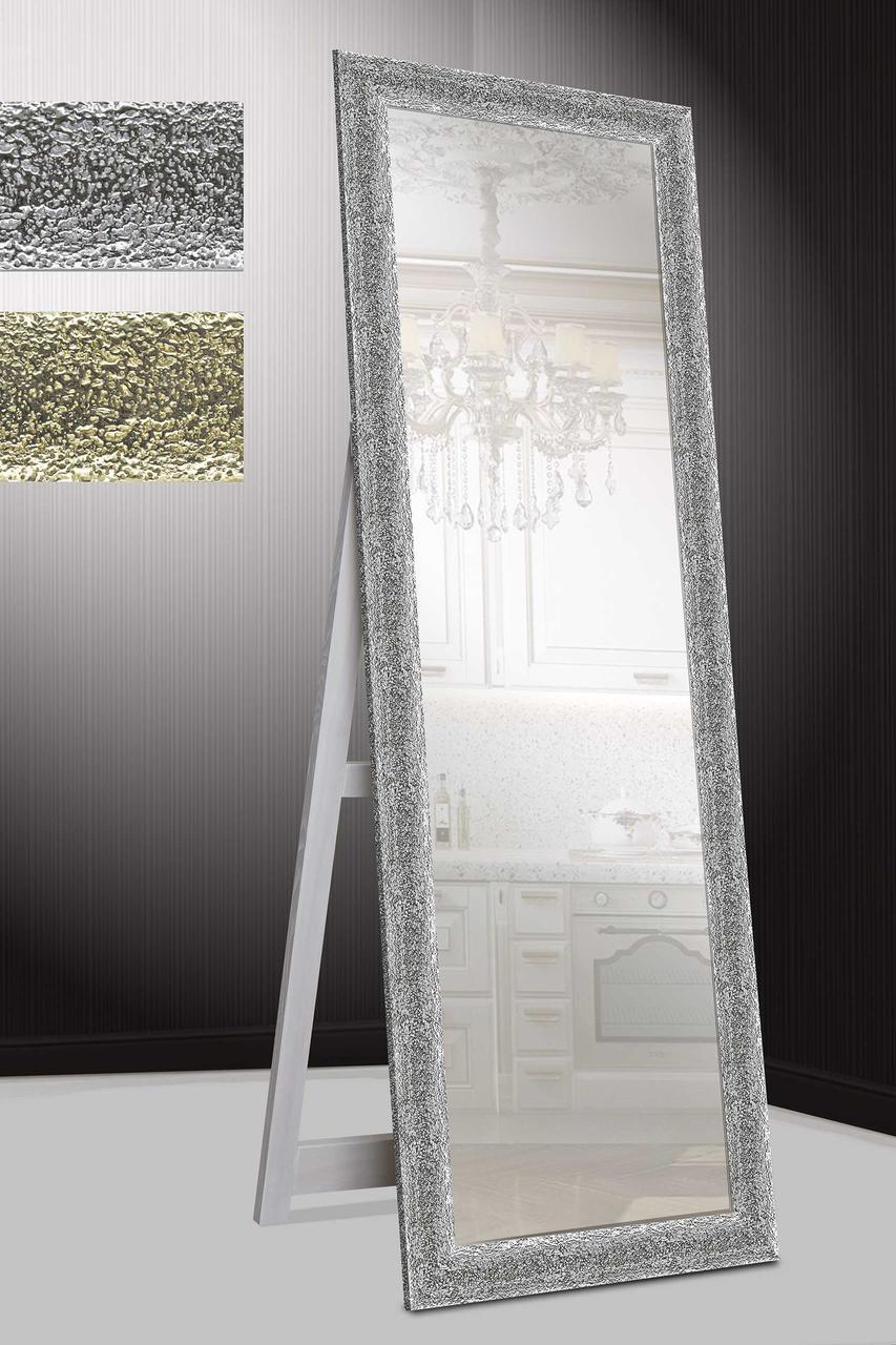 Напольное зеркало Зеркало настенное в пластиковой раме, габариты 60х175 см