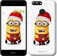 "Чехол на Huawei Nova 2 Миньоны. Рождество ""1485c-1021-571"""