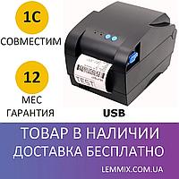 Принтер этикеток Xprinter XP-365B, фото 1